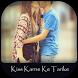 Kiss Karne Ke Tarike by Hot Apps Zone