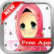 Kartun Muslimah 2017 by ted Anderson