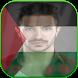 Palestine Flag Profile Photo by fake all dev