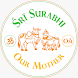 Sri Surabhi
