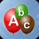Alphabet Balloons for Kids by Adam Grodzki