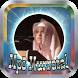 Murottal offline│Ahmad saud by Astyestamahima206.App