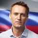 Навальный 20!8 by YLP inc.