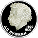 USSR commemorative coins by Almaz Khayrullin