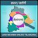 Land Records - Telangana by Live Kampuzz Pvt. Ltd.