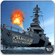 Modern Navy Warship: World War by Games Orbit