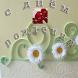 с днём рождения открытки by Ibryeigis