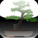 Bonsai Tree Lover by BeeIdeas