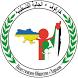 الجالية الفلسطينية خاركوف