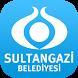 Sultangazi Belediyesi by SPEXCO