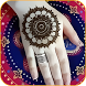Simple Mehndi Designs Thin by USols
