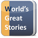 World's Great Stories by OceanIndia