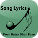 Lyrics of Prem Ratan Dhan Payo
