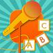 Baby Karaoke by Raising Children Network