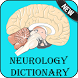 Neurology Dictionary by Best 2017 Translator Apps