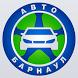 Авто Барнаул by ООО Веб Ин Трейд