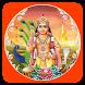 Velavan (offline)