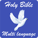 Holy Bible Multiple Languages by JSM Mobile