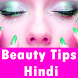 indian beauty parlor famous tips by Narendra Gupta