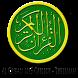 Al Quran Mp3 Offline Terjemah by Detarp Creative
