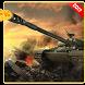 Army Commando Tank Battle - Survival War Fight 3D by xtremegamestudio