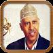 Ayoub Tarash songs by hamid gamiri