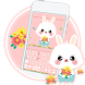 Pink Lovely Bunny Keyboard Theme by Fancy Keyboard for Android Apps
