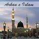 Arkan e Islam by Mobi World
