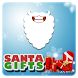 Santa Fly by Motion Work studios