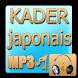 Kader Japoni - RAI 2017 by bayoo