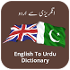 English To Urdu Dictionary by Micromastech Apps