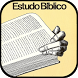 Estudo Bíblico by PureLife Inc.