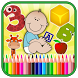 Kids Preschool Learning Pro by GunjanApps Studios