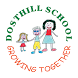 Dosthill Primary School by Phenix Digital