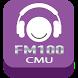 FM100 CMU by Livebox International Co., Ltd.