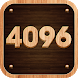 4096 Wood Puzzle