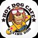 名古屋市中川区のFLYING DOG 公式アプリ by 株式会社オールシステム