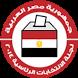 اعرف لجنتك الانتخابية - مصر by Tamer Mohamed