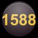 Такси 1588