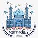 رسائل و تهاني رمضان 2017 by McLovin dev