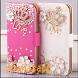 Mobile Cover Design by prakasapp