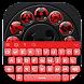 Sharingan Keyboard Emoji by favian_dev