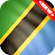 Tanzania Flag Wallpaper by HD Flags