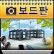 공사현장 사진대지 보드판 by Mango Soft Co., Ltd.