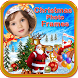Christmas Photo Frames New by Munwar Apps
