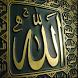 خلفيات اسلامية متنوعة by MyWayTech INC
