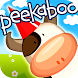 Peekaboo Farm Animals for Kids by Touch & Learn