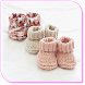 Crochet Baby Shoes by BearLTD