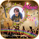 Music Photo Frame Editor 2017 : Music Video Photo by Thug Life Apps