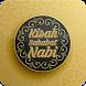 Kisah Sahabat Nabi Muhammad SAW Lengkap by Islamystudio